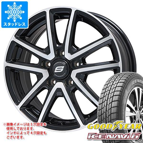 スタッドレスタイヤ グッドイヤー アイスナビ6 205/50R16 87Q & ホライズン ブラックポリッシュ 6.5-16 タイヤホイール4本セット 205/50-16 GOODYEAR ICE NAVI 6