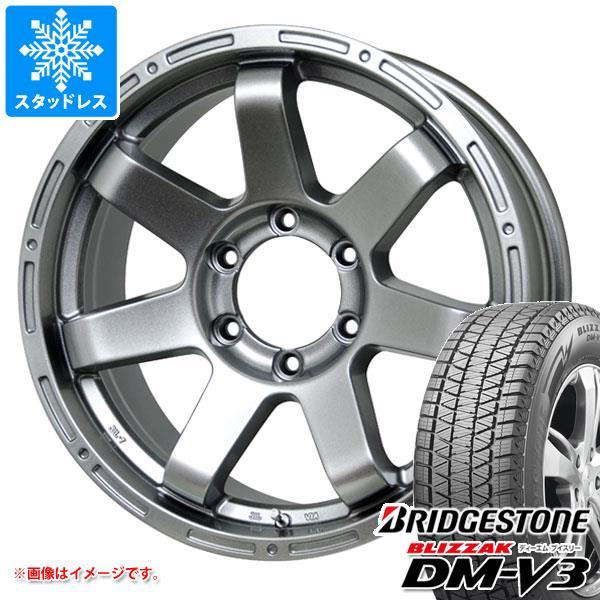 スタッドレスタイヤ ブリヂストン ブリザック DM-V3 265/60R18 110Q & マッドクロス MC-76 ダークシルバー 8.0-18 タイヤホイール4本セット 265/60-18 BRIDGESTONE BLIZZAK DM-V3