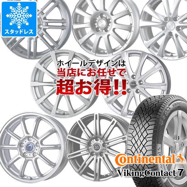 スタッドレスタイヤ コンチネンタル バイキングコンタクト7 175/65R15 88T XL & デザインお任せホイール 5.5-15 タイヤホイール4本セット 175/65-15 CONTINENTAL VikingContact 7