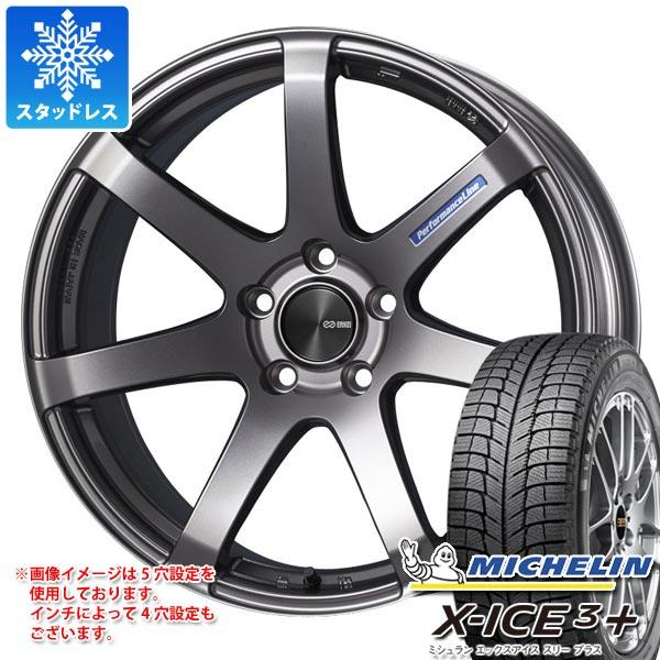 スタッドレスタイヤ ミシュラン エックスアイス3プラス 235/45R17 97H XL & ENKEI エンケイ パフォーマンスライン PF07 8.0-17 タイヤホイール4本セット 235/45-17 MICHELIN X-ICE3+