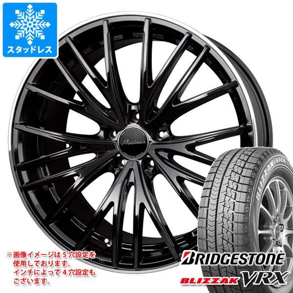 スタッドレスタイヤ ブリヂストン ブリザック VRX 165/60R15 77Q & プレシャス アスト M1 4.5-15 タイヤホイール4本セット 165/60-15 BRIDGESTONE BLIZZAK VRX