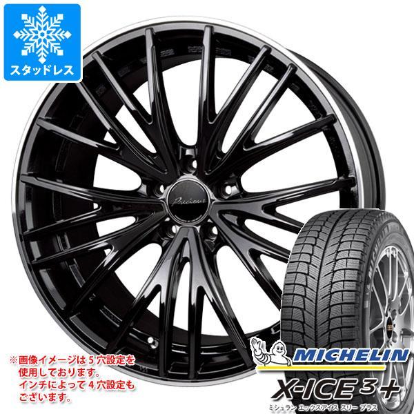 スタッドレスタイヤ ミシュラン エックスアイス3プラス 215/55R17 98H XL & プレシャス アスト M1 7.0-17 タイヤホイール4本セット 215/55-17 MICHELIN X-ICE3+