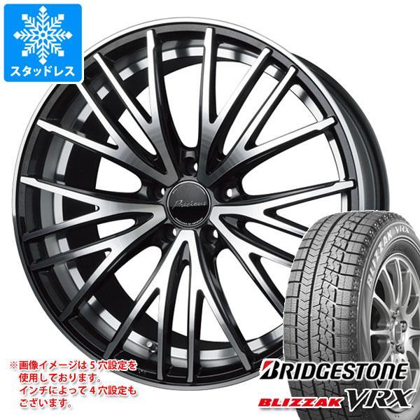 スタッドレスタイヤ ブリヂストン ブリザック VRX 165/65R15 81Q & プレシャス アスト M1 4.5-15 タイヤホイール4本セット 165/65-15 BRIDGESTONE BLIZZAK VRX