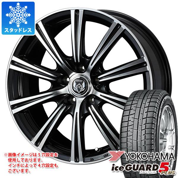 スタッドレスタイヤ ヨコハマ アイスガードファイブ プラス iG50 215/70R15 98Q & ライツレー XS 6.0-15 タイヤホイール4本セット 215/70-15 YOKOHAMA iceGUARD 5 PLUS iG50