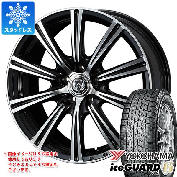 スタッドレスタイヤ ヨコハマ 5.5-14 XS iceGUARD アイスガードシックス 175/60-14 6 175/60R14 YOKOHAMA 79Q iG60 タイヤホイール4本セット ライツレー iG60 &