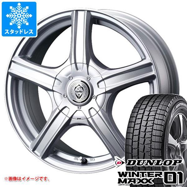 スタッドレスタイヤ ダンロップ ウインターマックス01 WM01 205/60R16 92Q & トレファー MH 6.5-16 タイヤホイール4本セット 205/60-16 DUNLOP WINTER MAXX 01 WM01