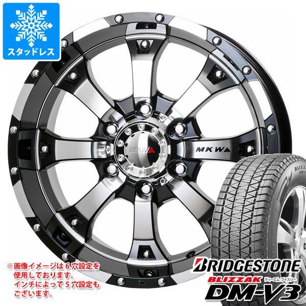 スタッドレスタイヤ ブリヂストン ブリザック DM-V3 265/70R17 115Q & MK-46 DCGB 8.0-17 タイヤホイール4本セット 265/70-17 BRIDGESTONE BLIZZAK DM-V3
