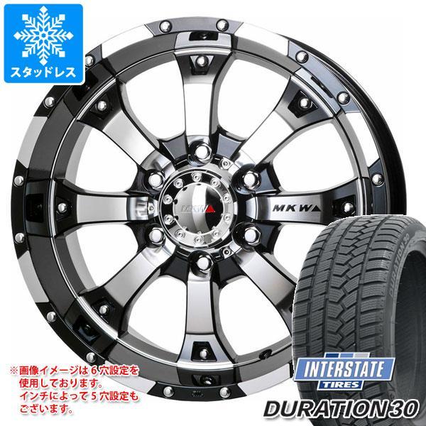 スタッドレスタイヤ インターステート デュレーション30 225/65R17 102H & MKW MK-46 DCGB 7.5-17 タイヤホイール4本セット 225/65-17 INTERSTATE DURATION 30