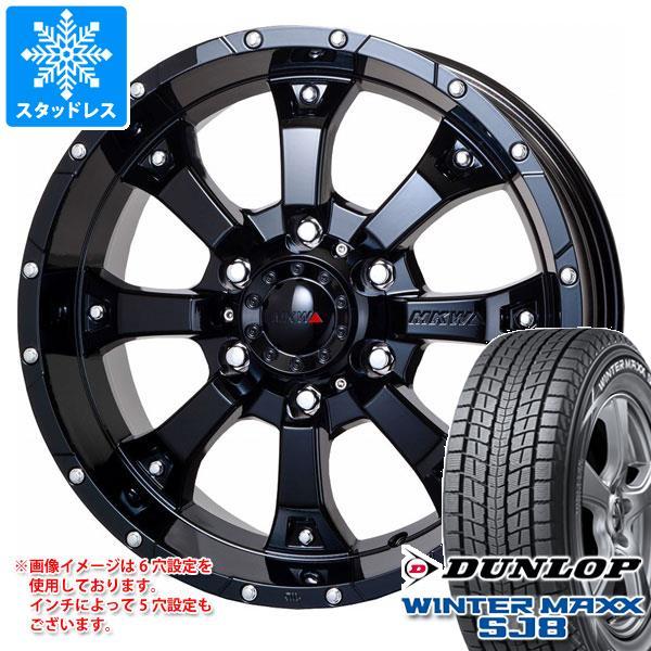 スタッドレスタイヤ ダンロップ ウインターマックス SJ8 215/65R16 98Q & MKW MK-46 GB 7.0-16 タイヤホイール4本セット 215/65-16 DUNLOP WINTER MAXX SJ8