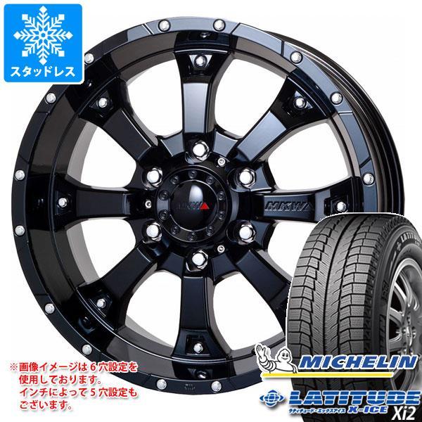 スタッドレスタイヤ ミシュラン ラティチュード エックスアイス XI2 265/70R16 112T & MKW MK-46 GB 8.0-16 タイヤホイール4本セット 265/70-16 MICHELIN LATITUDE X-ICE XI2