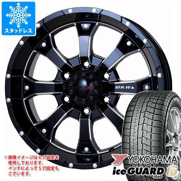 2020年製 スタッドレスタイヤ ヨコハマ アイスガードシックス iG60 205/65R16 95Q & MKW MK-46 M/L+ 7.0-16 タイヤホイール4本セット 205/65-16 YOKOHAMA iceGUARD 6 iG60