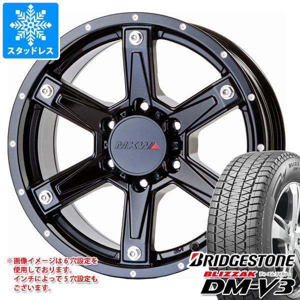 スタッドレスタイヤ ブリヂストン ブリザック DM-V3 265/70R17 115Q & MK-56 MB 8.0-17 タイヤホイール4本セット 265/70-17 BRIDGESTONE BLIZZAK DM-V3