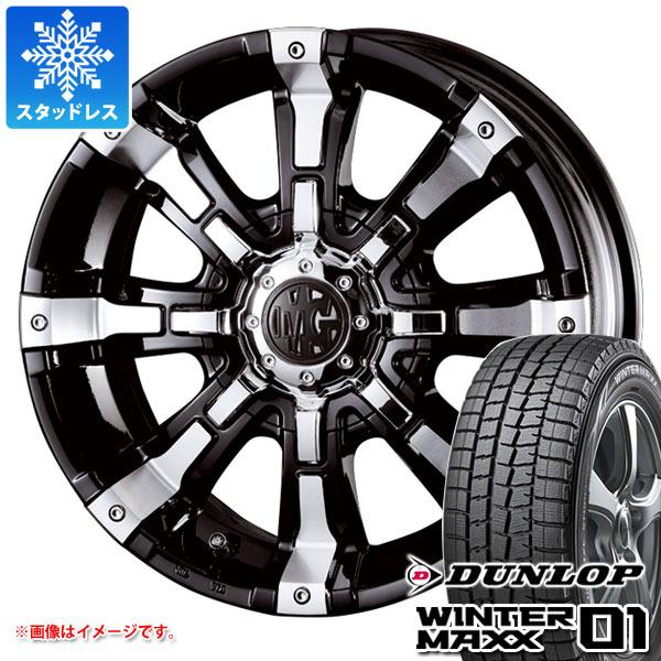 2019年製 スタッドレスタイヤ ダンロップ ウインターマックス01 WM01 215/60R16 95Q & クリムソン MG ビースト 7.0-16 タイヤホイール4本セット 215/60-16 DUNLOP WINTER MAXX 01 WM01