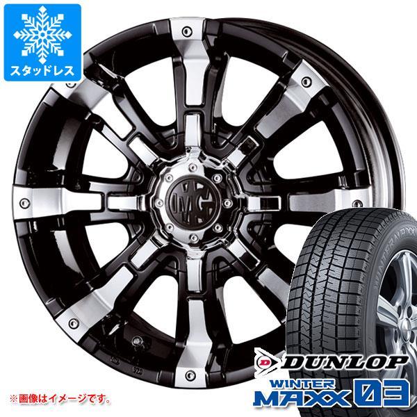 スタッドレスタイヤ ダンロップ ウインターマックス03 WM03 225/65R17 102Q & クリムソン MG ビースト 7.0-17 タイヤホイール4本セット 225/65-17 DUNLOP WINTER MAXX 03 WM03