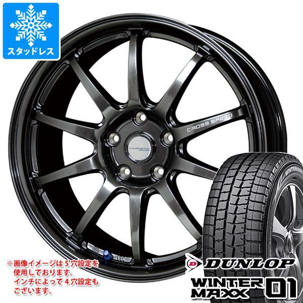 スタッドレスタイヤ ダンロップ ウインターマックス01 WM01 175/60R16 82Q & クロススピード ハイパーエディション CR10 6.0-16 タイヤホイール4本セット 175/60-16 DUNLOP WINTER MAXX 01 WM01