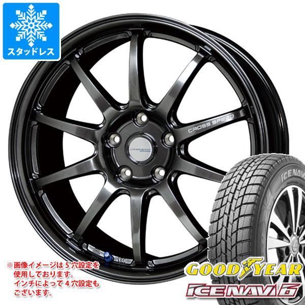 スタッドレスタイヤ グッドイヤー アイスナビ6 165/55R14 72Q & クロススピード ハイパーエディション CR10 4.5-14 タイヤホイール4本セット 165/55-14 GOODYEAR ICE NAVI 6
