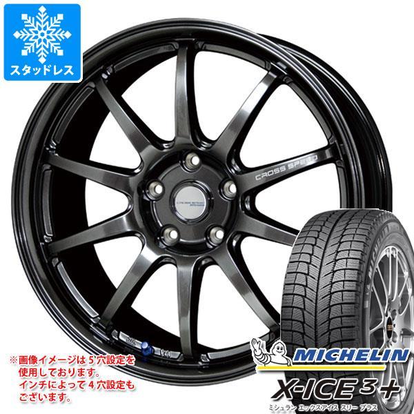 スタッドレスタイヤ ミシュラン エックスアイス3プラス 185/65R15 92T XL & クロススピード ハイパーエディション CR10 タイヤホイール4本セット 185/65-15 MICHELIN X-ICE3+