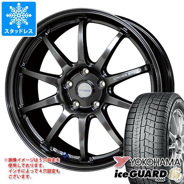 スタッドレスタイヤ ヨコハマ アイスガードシックス iG60 165/60R15 77Q & クロススピード ハイパーエディション CR10 4.5-15 タイヤホイール4本セット 165/60-15 YOKOHAMA iceGUARD 6 iG60