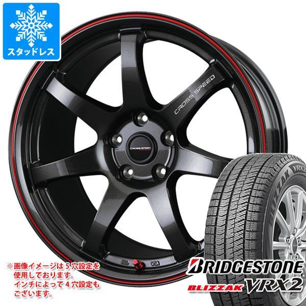 スタッドレスタイヤ ブリヂストン ブリザック VRX2 165/60R15 77Q & クロススピード ハイパーエディション CR7 4.5-15 タイヤホイール4本セット 165/60-15 BRIDGESTONE BLIZZAK VRX2