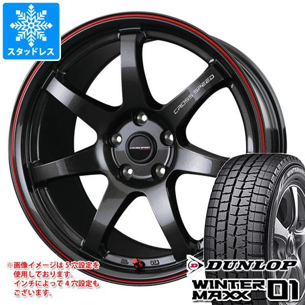 スタッドレスタイヤ ダンロップ ウインターマックス01 WM01 185/60R15 84Q & クロススピード ハイパーエディション CR7 タイヤホイール4本セット 185/60-15 DUNLOP WINTER MAXX 01 WM01