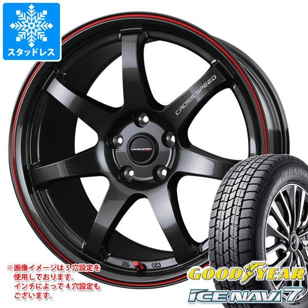 スタッドレスタイヤ グッドイヤー アイスナビ7 165/65R15 81Q & クロススピード ハイパーエディション CR7 4.5-15 タイヤホイール4本セット 165/65-15 GOODYEAR ICE NAVI 7
