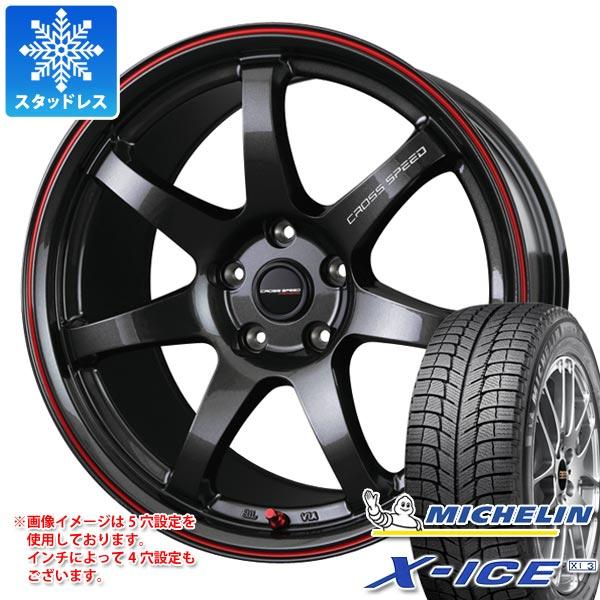 スタッドレスタイヤ ミシュラン エックスアイス XI3 185/60R15 88H XL & クロススピード ハイパーエディション CR7 タイヤホイール4本セット 185/60-15 MICHELIN X-ICE XI3