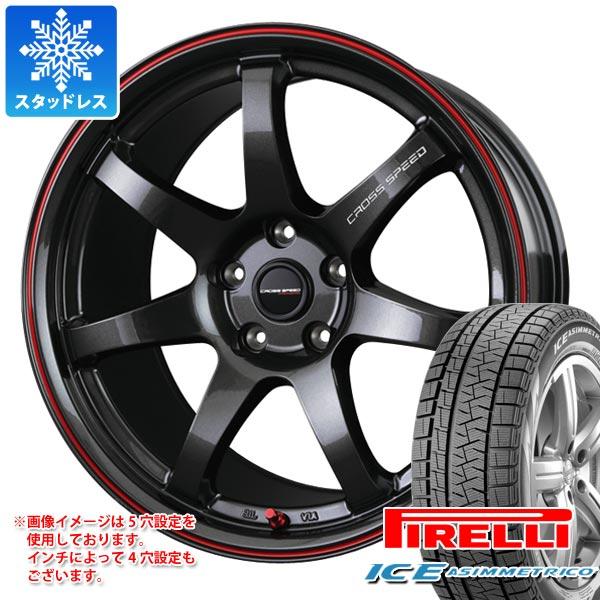 スタッドレスタイヤ ピレリ アイスアシンメトリコ 165/55R14 72Q & クロススピード ハイパーエディション CR7 4.5-14 タイヤホイール4本セット 165/55-14 PIRELLI ICE ASIMMETRICO