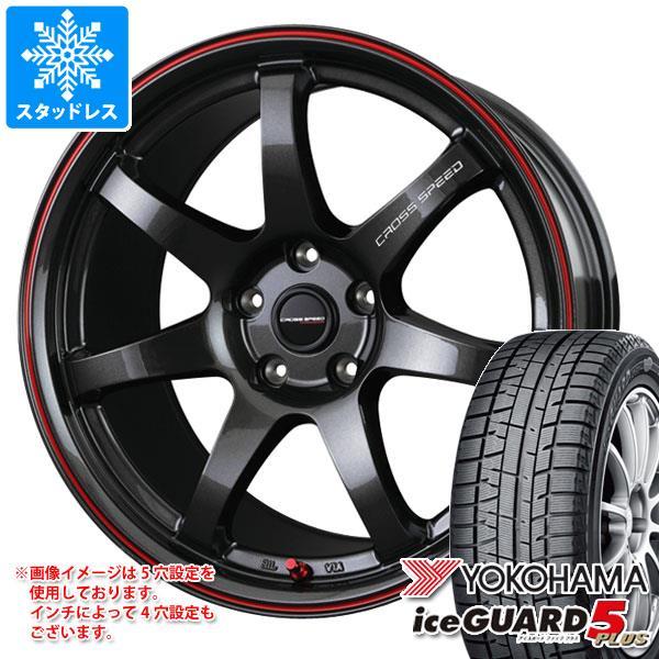 スタッドレスタイヤ ヨコハマ アイスガードファイブ プラス iG50 185/65R15 88Q & クロススピード ハイパーエディション CR7 タイヤホイール4本セット 185/65-15 YOKOHAMA iceGUARD 5 PLUS iG50