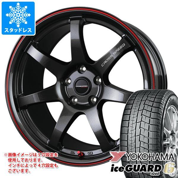 2020年製 スタッドレスタイヤ ヨコハマ アイスガードシックス iG60 185/65R15 88Q & クロススピード ハイパーエディション CR7 タイヤホイール4本セット 185/65-15 YOKOHAMA iceGUARD 6 iG60