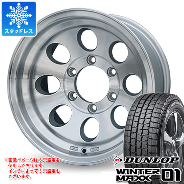 ジムニーシエラ (JB43W)専用 スタッドレス ダンロップ ウインターマックス01 WM01 205/70R15 96Q ジムライン タイプ2 ポリッシュ タイヤホイール4本セット