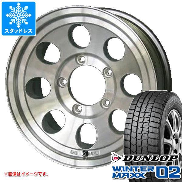 ジムニーシエラ (JB43W)専用 スタッドレス ダンロップ ウインターマックス02 WM02 205/70R15 96Q ジムライン タイプ2 ポリッシュ タイヤホイール4本セット