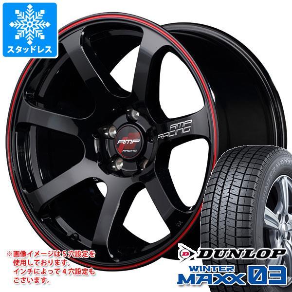 スタッドレスタイヤ ダンロップ ウインターマックス03 WM03 245/45R18 96Q & RMP レーシング R07 7.5-18 タイヤホイール4本セット 245/45-18 DUNLOP WINTER MAXX 03 WM03
