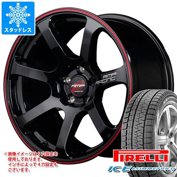 スタッドレスタイヤ ピレリ アイスアシンメトリコ 165/55R15 75Q & RMP レーシング R07 5.0-15 タイヤホイール4本セット 165/55-15 PIRELLI ICE ASIMMETRICO