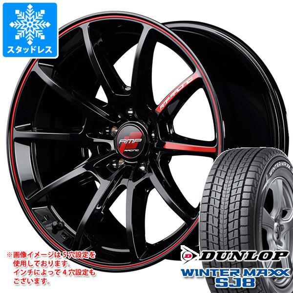 スタッドレスタイヤ ダンロップ ウインターマックス SJ8 225/60R17 99Q & RMP レーシング R25 7.0-17 タイヤホイール4本セット 225/60-17 DUNLOP WINTER MAXX SJ8