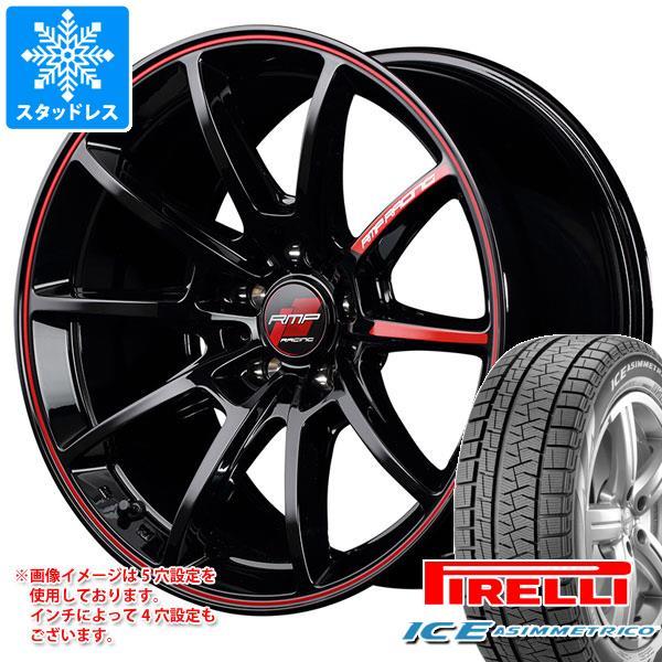 スタッドレスタイヤ ピレリ アイスアシンメトリコ 165/55R15 75Q & RMP レーシング R25 5.0-15 タイヤホイール4本セット 165/55-15 PIRELLI ICE ASIMMETRICO