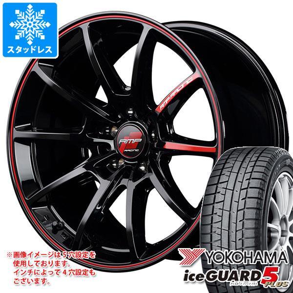 スタッドレスタイヤ ヨコハマ アイスガードファイブ プラス iG50 165/65R15 81Q & RMP レーシング R25 5.0-15 タイヤホイール4本セット 165/65-15 YOKOHAMA iceGUARD 5 PLUS iG50