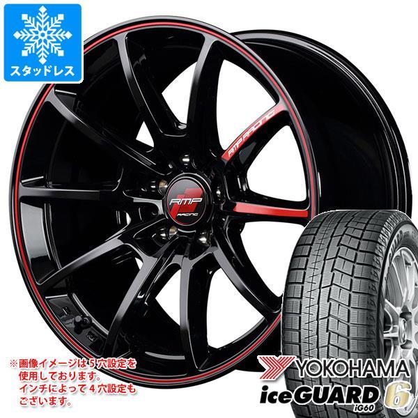 スタッドレスタイヤ ヨコハマ アイスガードシックス iG60 235/45R18 94Q & RMP レーシング R25 8.0-18 タイヤホイール4本セット 235/45-18 YOKOHAMA iceGUARD 6 iG60