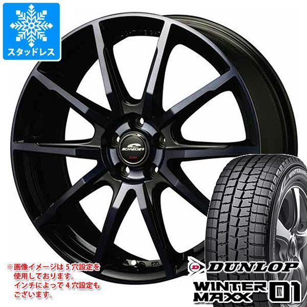 スタッドレスタイヤ ダンロップ ウインターマックス01 WM01 185/55R15 82Q & シュナイダー DR-01 BPBC 5.5-15 タイヤホイール4本セット 185/55-15 DUNLOP WINTER MAXX 01 WM01