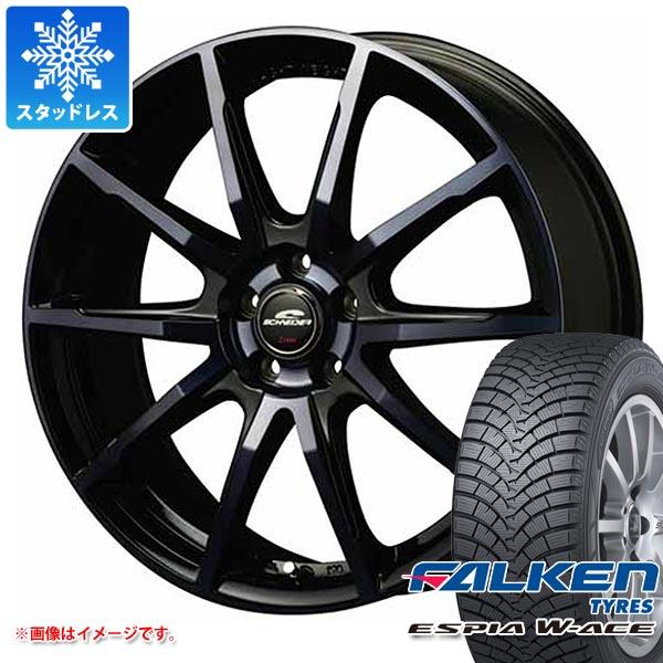 スタッドレスタイヤ ファルケン エスピア ダブルエース 165/60R15 77H & シュナイダー DR-01 BPBC 4.5-15 タイヤホイール4本セット 165/60-15 FALKEN ESPIA W-ACE