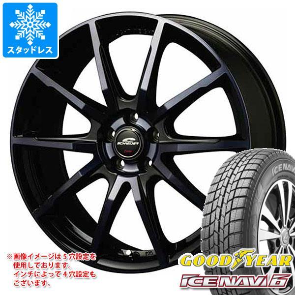 スタッドレスタイヤ グッドイヤー アイスナビ6 175/60R15 81Q & シュナイダー DR-01 5.5-15 タイヤホイール4本セット 175/60-15 GOODYEAR ICE NAVI 6