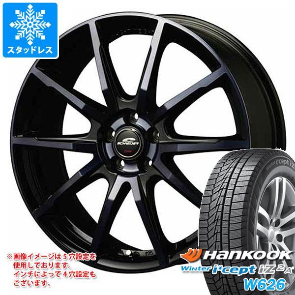 スタッドレスタイヤ ハンコック ウィンターアイセプト IZ2エース W626 205/55R16 94T XL & シュナイダー DR-01 BPBC 6.5-16 タイヤホイール4本セット 205/55-16 HANKOOK Winter i cept IZ2A W626