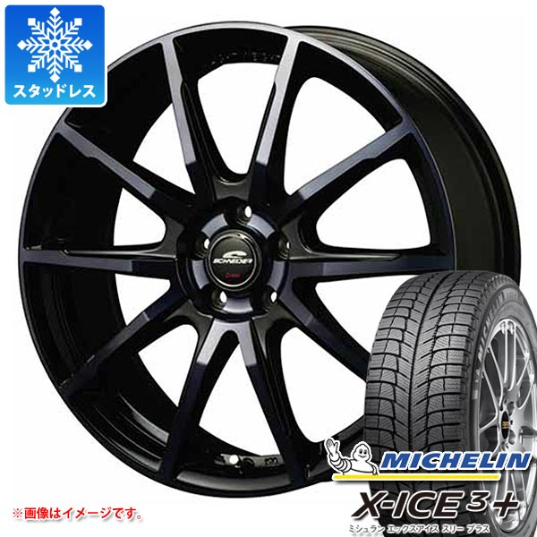 スタッドレスタイヤ ミシュラン エックスアイス3プラス 235/45R18 98H XL & シュナイダー DR-01 BPBC 8.0-18 タイヤホイール4本セット 235/45-18 MICHELIN X-ICE3+