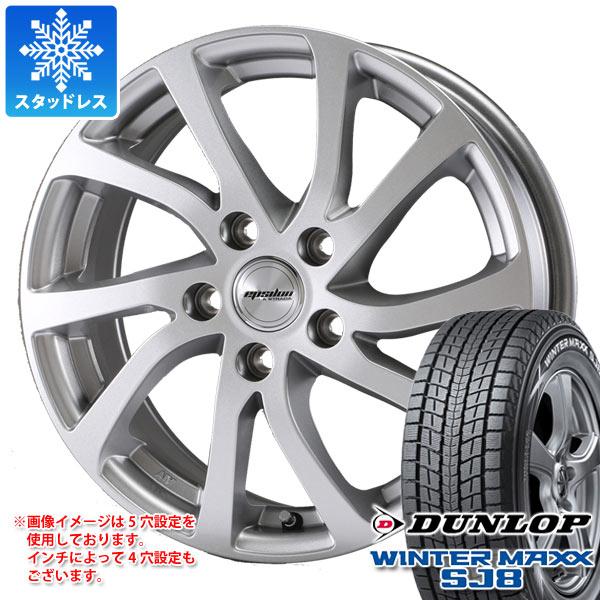 スタッドレスタイヤ ダンロップ ウインターマックス SJ8 215/70R16 100Q & ティラード イプシロン 6.5-16 タイヤホイール4本セット 215/70-16 DUNLOP WINTER MAXX SJ8