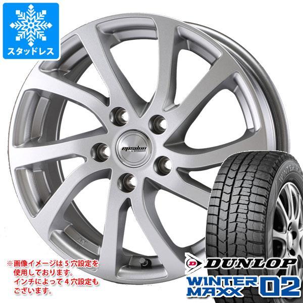 スタッドレスタイヤ ダンロップ ウインターマックス02 WM02 205/65R15 94Q & ティラード イプシロン 6.0-15 タイヤホイール4本セット 205/65-15 DUNLOP WINTER MAXX 02 WM02