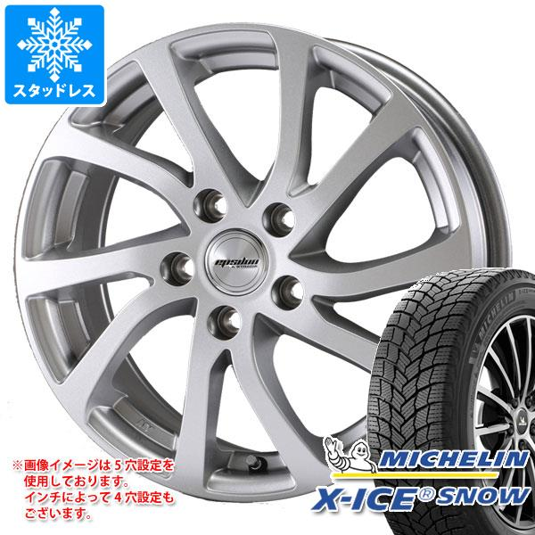 スタッドレスタイヤ ミシュラン エックスアイススノー 215/45R17 91H XL & ティラード イプシロン 7.0-17 タイヤホイール4本セット 215/45-17 MICHELIN X-ICE SNOW