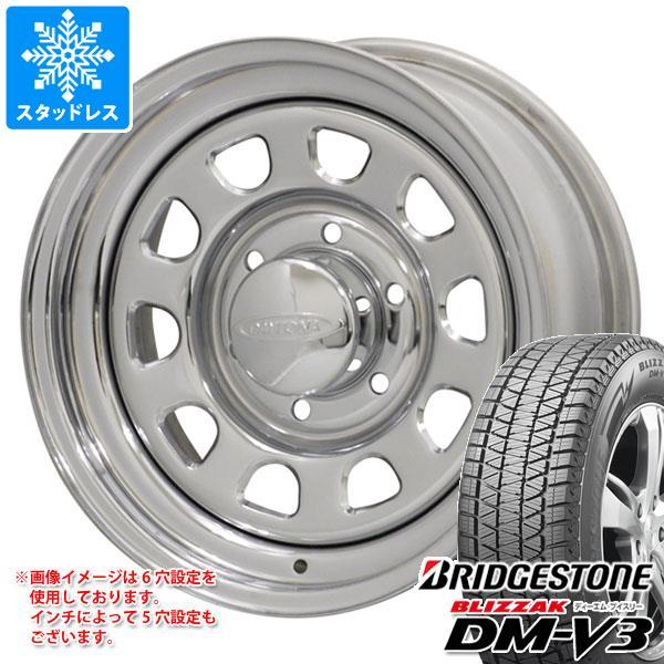 スタッドレスタイヤ ブリヂストン ブリザック DM-V3 225/70R16 103Q & デイトナズ クローム 7.0-16 タイヤホイール4本セット 225/70-16 BRIDGESTONE BLIZZAK DM-V3