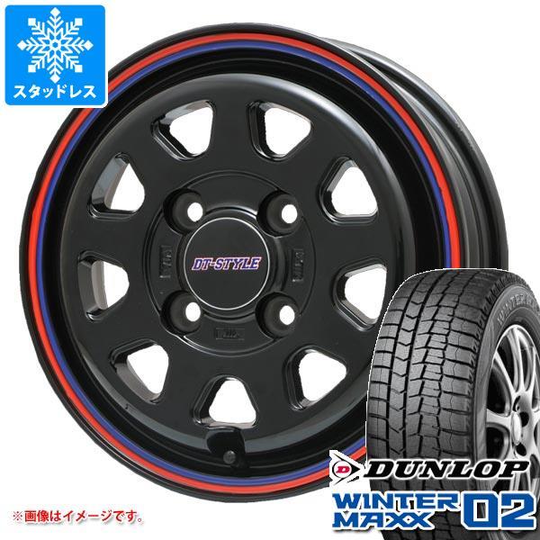 スタッドレスタイヤ ダンロップ ウインターマックス02 WM02 155/55R14 69Q & DTスタイル 4.5-14 タイヤホイール4本セット 155/55-14 DUNLOP WINTER MAXX 02 WM02