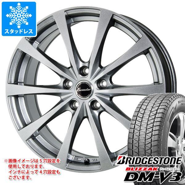 スタッドレスタイヤ ブリヂストン ブリザック DM-V3 225/70R16 103Q & エクシーダー E03 6.5-16 タイヤホイール4本セット 225/70-16 BRIDGESTONE BLIZZAK DM-V3