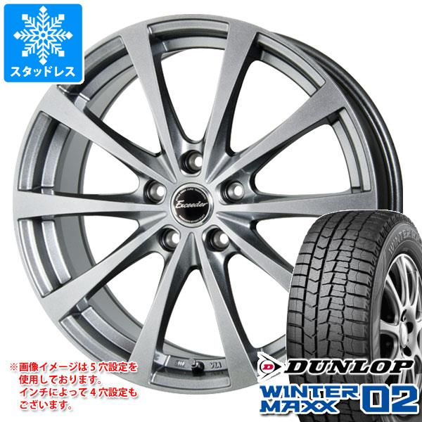 スタッドレスタイヤ ダンロップ ウインターマックス02 WM02 225/50R18 95Q & エクシーダー E03 7.5-18 タイヤホイール4本セット 225/50-18 DUNLOP WINTER MAXX 02 WM02