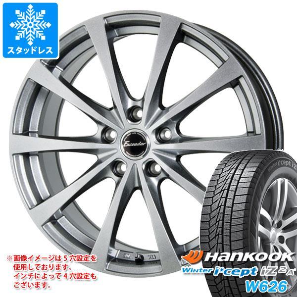 スタッドレスタイヤ ハンコック ウィンターアイセプト IZ2エース W626 155/65R14 79T XL & エクシーダー E03 4.5-14 タイヤホイール4本セット 155/65-14 HANKOOK Winter i cept IZ2A W626